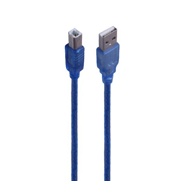 Cable usb am/bm 1. 5m – tp-w051 2
